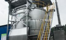 湖北省武汉市污泥处理设备项目